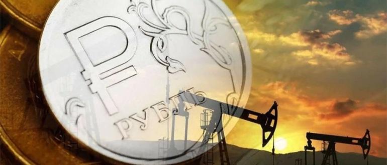 Инвестиции в интернете в нефть