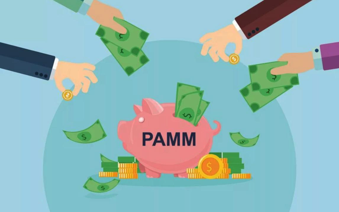 Открытие ПАММ-счёта