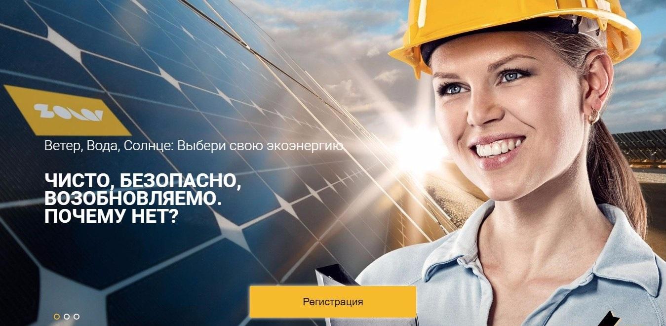 Solar Invest