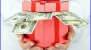 бездепозитный бонус бинарные опционы с выводом