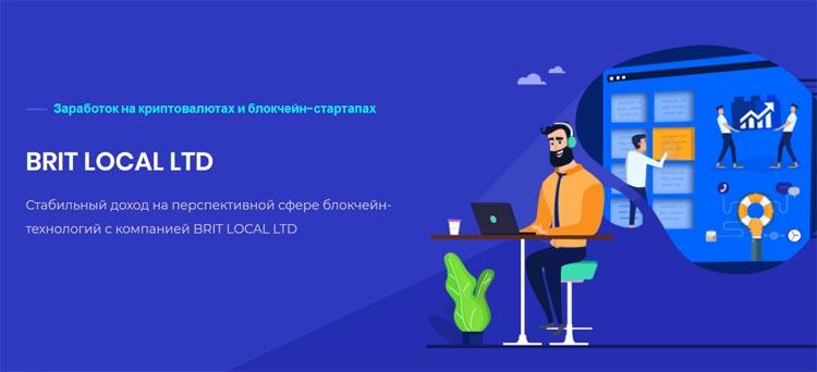 Brit Local Ltd
