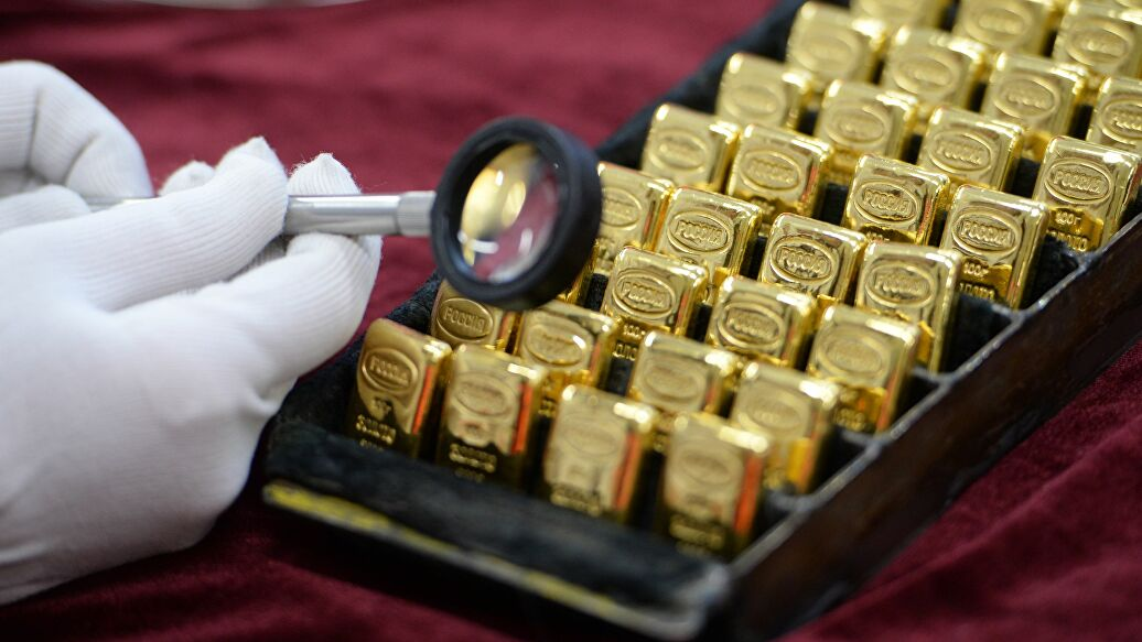Покупка золота и других драгоценных металлов