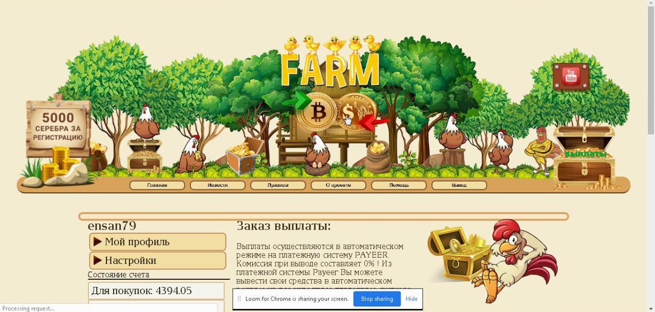 Популярная игра с выводом денег «Птичья ферма»
