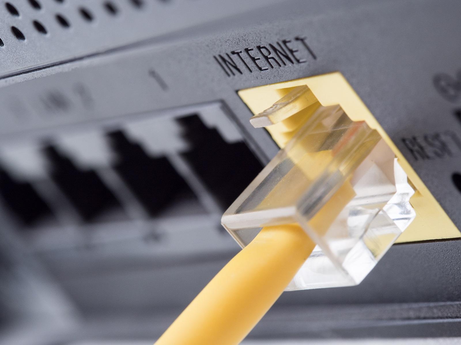 Стабильный интернет
