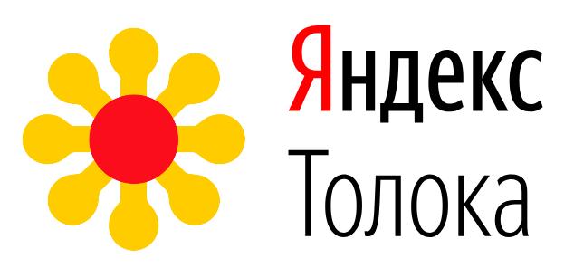 логотип Яндекс-Толока