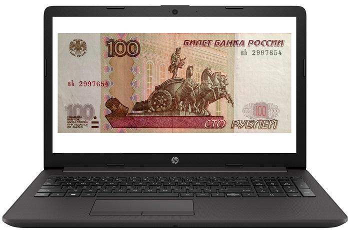 заработок в интернете от 100 рублей
