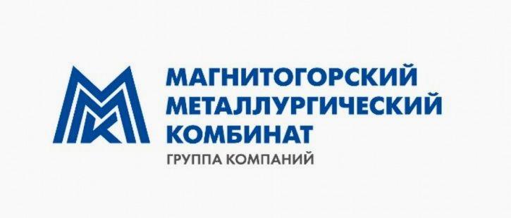 Российские акции Магнитогорский металлургический комбинат