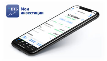 втб инвестиции личный кабинет онлайн