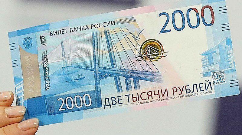 Заработок 2000 рублей в день
