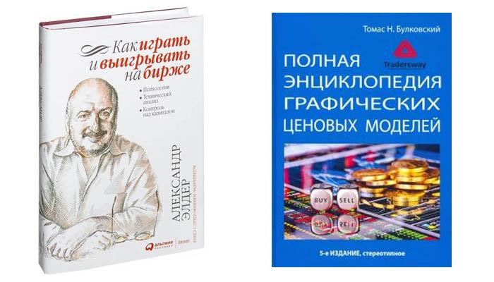 Обложки книг