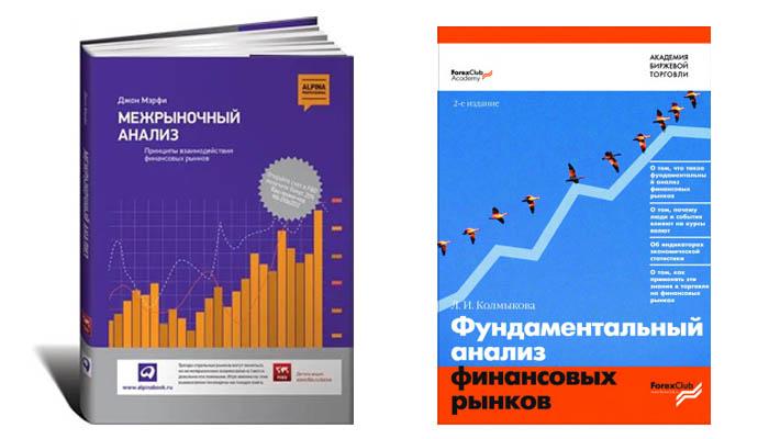 Книги Мэрфи Колмыкова