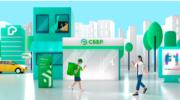как купить облигации в сбербанк онлайн