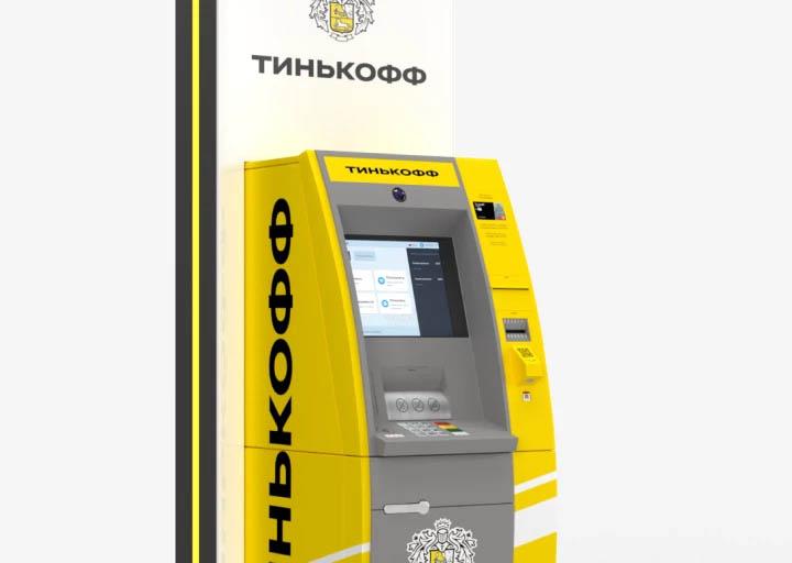 Терминал Тинькофф Банк