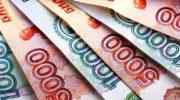 Деньги как средство накопления