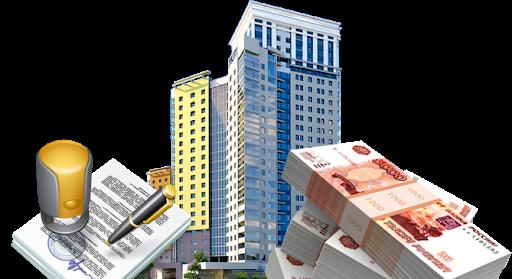 Деньге на фоне многоэтажки