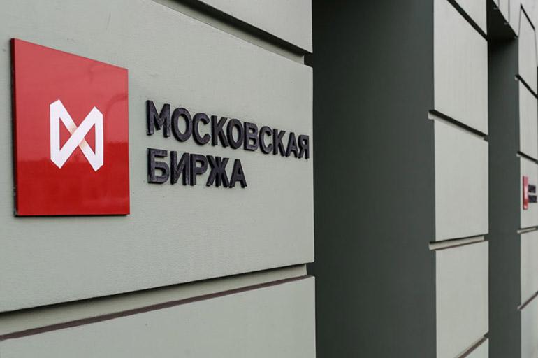 МосБиржа