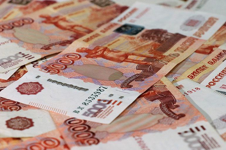 Рублевый пакет