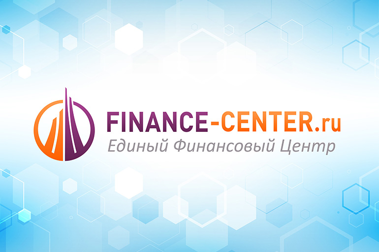 Единый финансовый цент