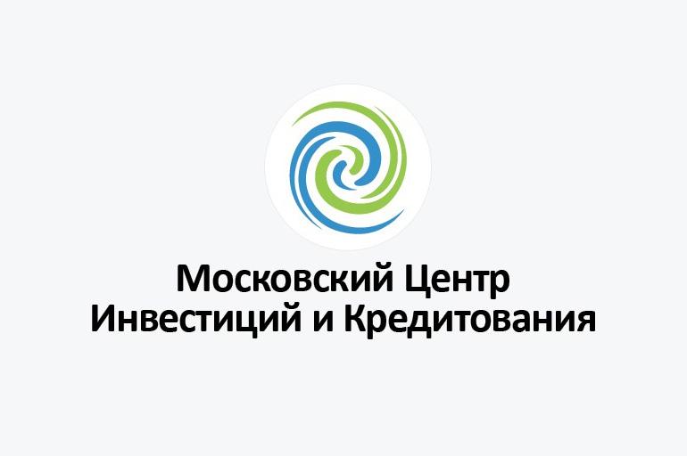 Московский центр кредитования
