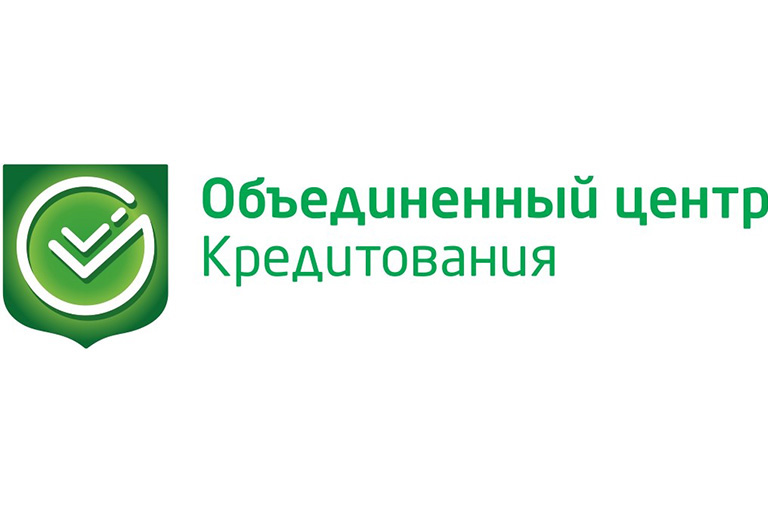 Объединенный Центр Кредитования