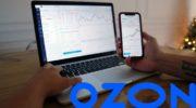 Во сколько ipo ozon