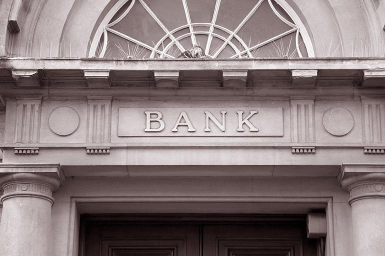 Банковские сигналы