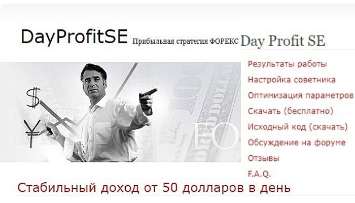 dayprofitse