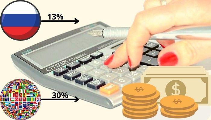 Должен ли инвестор платить