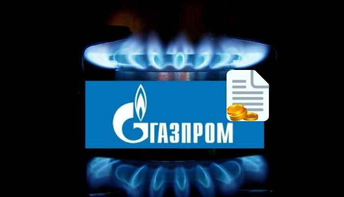 Сколько стоит акция газпрома