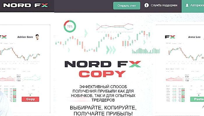 nordfx(
