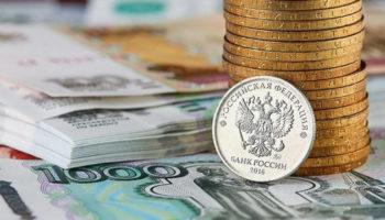 При девальвации рубля куда вложить деньги лучше