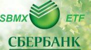 SBMX ETF