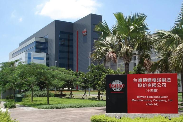 Taiwan Semiconductor Manufacturing