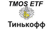 TMOS ETF